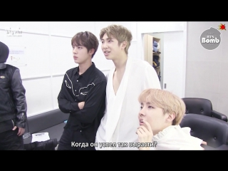 [RUS SUB][BANGTAN BOMB] Jin, RM and J-Hope Monitoring time