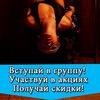 "Релакс Салон  ""Дыхание Сиама"". Омск"