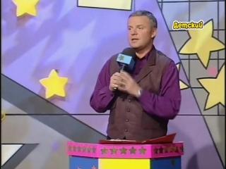 ZCH 153 (ОРТ, 09.05.1999) День Победы