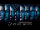 Игра престолов 7 сезон (трейлер)2017 новый сезон