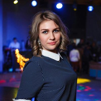 Анна Цыгулёва