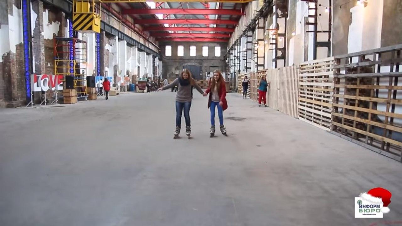 В бывших цехах завода Малышева катаются на роликах (ВИДЕО)
