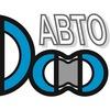Транспортное агентство ДАР-АВТО (грузоперевозки)
