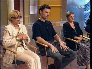 Staroetv.su / Большая стирка (ОРТ, 2001) Тёща: от любви до ненависти