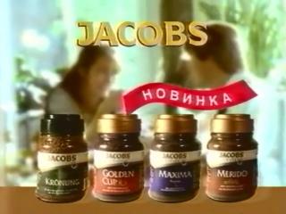 staroetv.su / Реклама (ОРТ, 1996) (1)