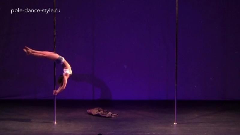 Полина Чунц. Pole Art (продолжающие). Третий турнир студии Pole Dance Style