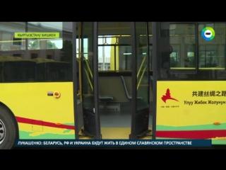 Мэрия китайского Урумчи подарила Бишкеку десять новых автобусов
