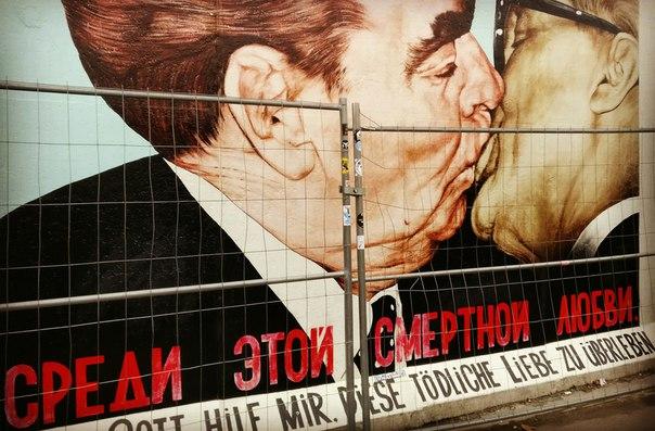 фото из альбома Антона Реуцкого №5