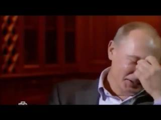 Расмешили Путина) (480p)_001