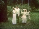 Дядя Ваня. Сцены из деревенской жизни (1986). Первая серия.