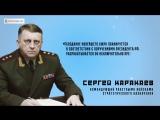 """БЖРК """"Баргузин"""" готовится к выходу на рельсы"""