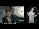 Доспехи Бога 3  Миссия Зодиак ( клип) Джекки Чан поет