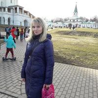 Таня Воробьева