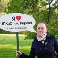 Катя Лучинкина