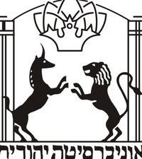 Петербургский Институт-Иудаики
