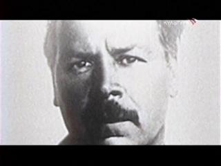 Николай Вавилов. Его Голгофа (2007)