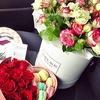 Доставка цветов, макаронс и подарков Краснодар