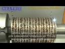 How to make laser engraving on a shaft for the forming of PVC Лазерная гравировка валов для ПВХ