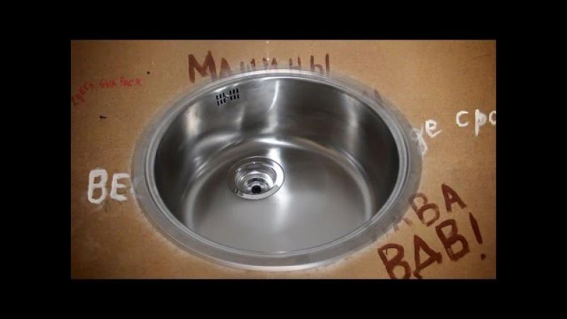 Установка смесителя на кухонную мойку / Faucet installation on kitchen sink
