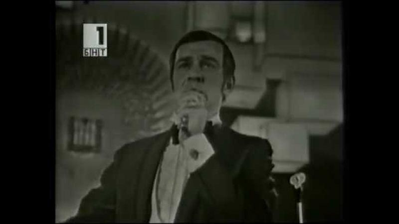 Муслим Магомаев - Bella, ciao! Muslim Magomaev