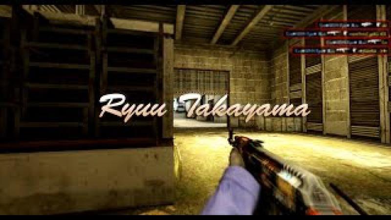 Ryuu Takayama 4K with ak-47famas - CS:GO