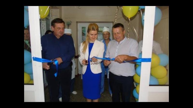 2016 07 19 В Валковской ЦРБ открыли обновленное родильное отделение