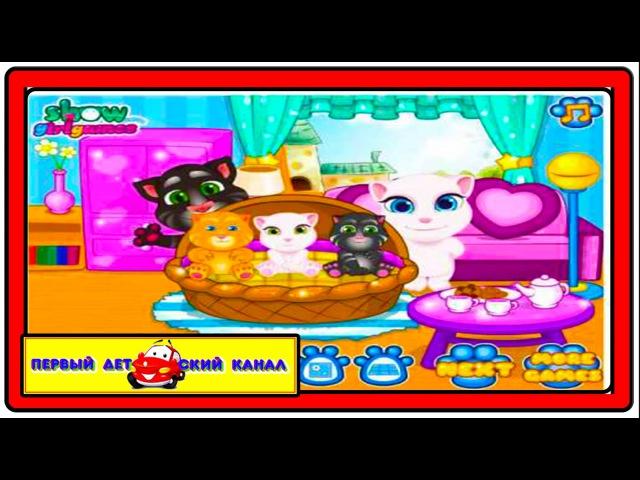 ✓ Говорящий Том уборка в детской комнате ❤ Мультик Игра для детей