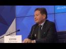 О стратегической разведке из первых рук Часть 1 Лекция Олега Безрукова 19 12 2016