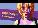 Поп арт портрет в Иллюстраторе. Pop art portrait in Illustrator (WPAP Style).