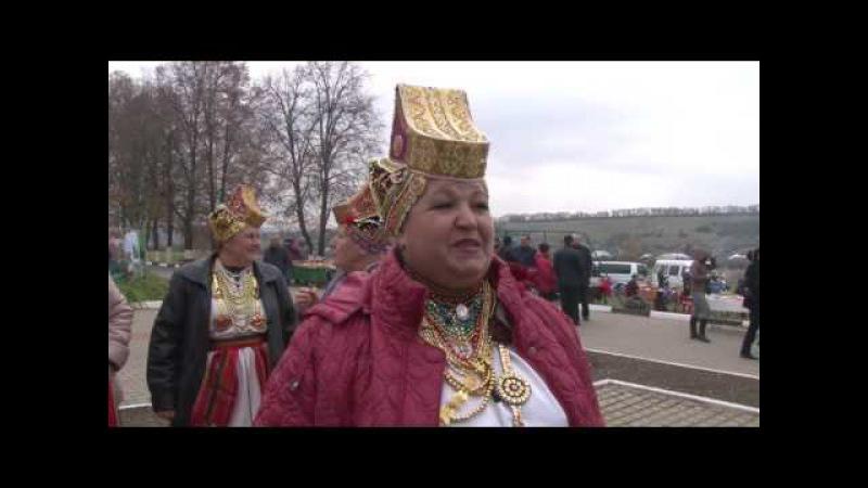 Тростянецкие гостебы 2016. Новооскольский район