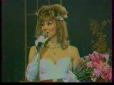 Маша Распутина. Драгоценная тайна (концерт, Санкт-Петербург, 1996 год)