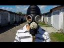 Обзор редкого противогаза ЛП-2 | LP-2 gas mask