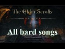 The Elder Scrolls Online All Bard Songs with Lyrics