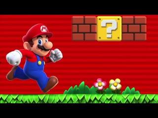 Super Mario Run Первый взгляд (Android)
