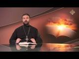 Первой реакцией на проповедь Иисуса Христа было желание Его убить [Евангелие дня]