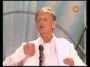 М.Задорнов - спасиБОГ - БЛАГОдарю - буква Ё