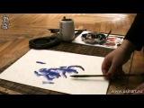 Обучение рисованию Ириса при помощи живописи у-син. Урок 6