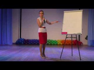 4 - Елена Гейко. Как выявить ключевого партнера на старте.