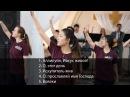 Церковь Благодатная миссия. Прославление. 16.04.2017