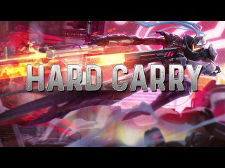 Gosu - HARD CARRY