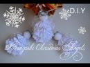 Kanzashi Christmas Angels/Заколки и игрушка на елку Ангелочек /D.I.Y