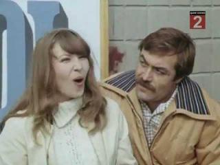 Выгодный контракт (1979) СССР, 2-я серия из 4-х, Связной