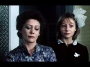 Пока не выпал снег Одесская киностудия 1984