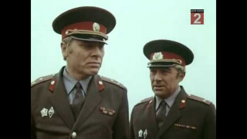 Выгодный контракт 1979 СССР 3 я серия из 4 х Покровитель