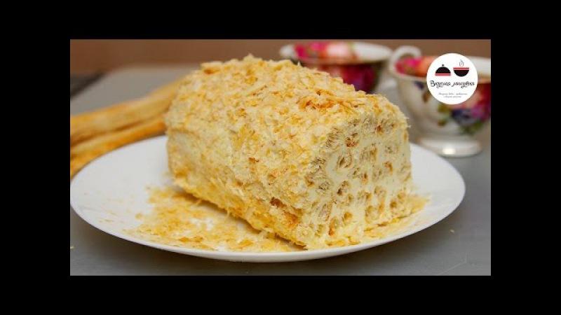 Торт ПОЛЕНО С кофейным вкусом Самый простой рецепт Simple Cake Recipe