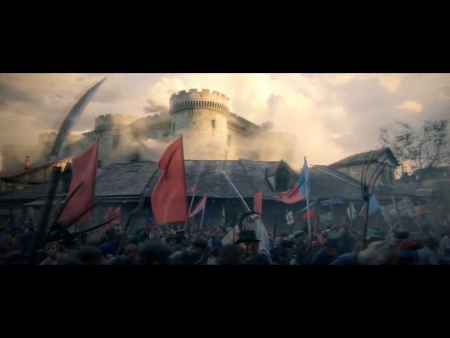 Catharsis - Вечный Странник (Кредо Убийцы - Единство) (Фан Клип)