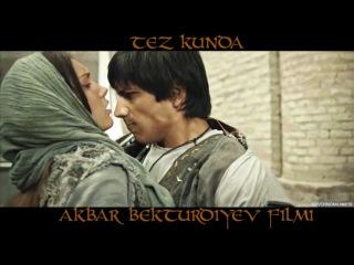 Oyqiz ertagi (uzbek kino, treyler) | Ойқиз эртаги (узбек кино, трейлер)