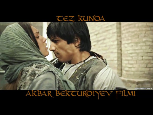 Oyqiz ertagi (uzbek kino, treyler)   Ойқиз эртаги (узбек кино, трейлер)