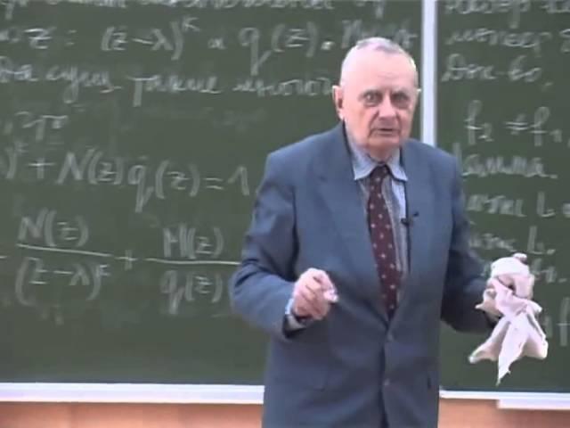 Лекция 27: Доказательство теоремы Жордана ktrwbz 27: ljrfpfntkmcndj ntjhtvs ;jhlfyf