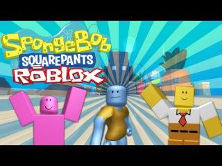 ROBLOX Bikini Bottom ~ Trailer